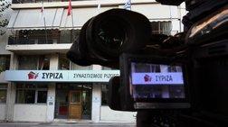 Πολιτική Γραμματεία ΣΥΡΙΖΑ - νέοι υποψήφιοι ευρωβουλευτές