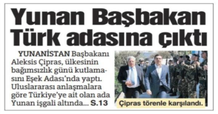 Τουρκική εφημερίδα για Αγαθονήσι: Ο Τσίπρας πήγε σε ...τούρκικο νησί