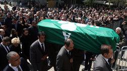 Τελευταίο «αντίο» στον Θ. Γιαννακόπουλο όπως ο ίδιος το ζήτησε