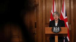 brexit-sxedia-gia-psifofories-kai-ta-dilimmata-twn-epomenwn-imerwn