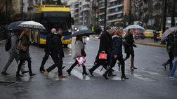 Meteo: Επιδείνωση του καιρού με βροχές και καταιγίδες