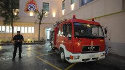 Μηχανοκίνητο τμήμα με 200 κομάντος - Προσλήψεις σε Πυροσβεστική