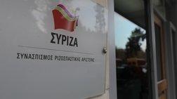 suriza-10-nea-onomata-sto-eurwpsifodeltio