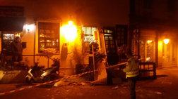 Έκρηξη σε εστιατόριο στη Λέσβο με έναν τραυματία (φωτό)