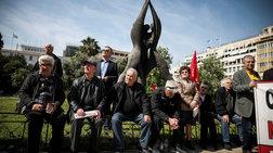 Παναττικό συλλαλητήριο συνταξιούχων στο κέντρο της Αθήνας