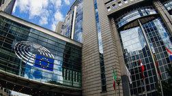 ΕΕ: Έρχονται αλλαγές στην πώληση «κόκκινων» τραπεζικών δανείων