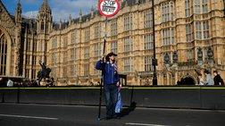 Βρετανική Βουλή Οι οκτώ προτάσεις που πάνε σε ψηφοφορία