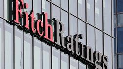 Πρόστιμο 5,3 εκατ. ευρώ στη Fitch από ευρωπαϊκή αρχή (ESMA)