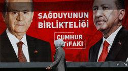 """Τουρκία: Εκλογικές απώλειες του Ερντογάν """"βλέπουν"""" οι αγορές"""