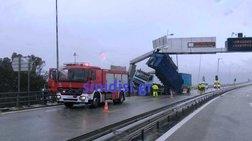 Γέφυρα Ρίου – Αντιρρίου: Ο αέρας πήρε και σήκωσε καρότσα νταλίκας!