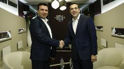 zaef-o-tsipras-eixe-apodextei-to-makedonia-tou-ilinten