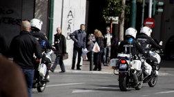 Κύκλωμα ναρκωτικών στο κέντρο της Αθήνας-Τέσσερις συλλήψεις