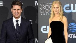 Ο Τομ Κρουζ απαγορεύει στην Κίντμαν να πάει στον γάμο του γιου τους