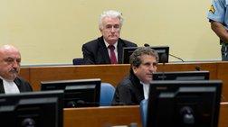 Ο Κάρατζιτς άσκησε έφεση κατά της καταδίκης του σε ισόβια