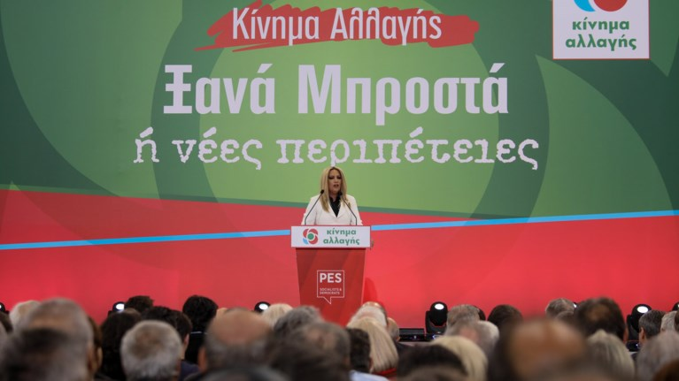 sunedrio-kinall-me-entono-arwma-pasok-kai-andrea-papandreou
