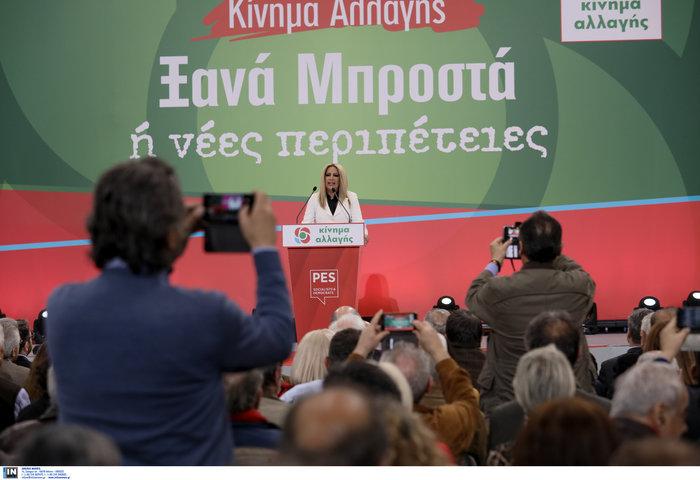 """«Θα γυρίσει μπούμερανγκ στον Τσίπρα η υπόθεση των δανείων"""" - εικόνα 9"""