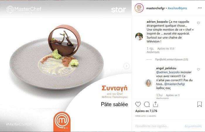 MasterChef: Εκτεθειμένη η παραγωγή, τι ζήτησε δημοσίως ο Γάλλος σεφ - εικόνα 2