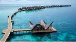 JOALI Maldives: ένα πραγματικά... παραδεισένιο θέρετρο