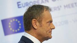 touskoi-eurwpaioi-igetes-tha-sunedriasoun-stis-10-apriliou-gia-to-brexit