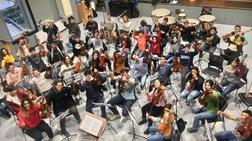 Συναυλία του El Sistema Greece με τη Συμφωνική Ορχήστρα ΕΡΤ στο ΚΠΙΣΝ