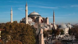 Spiegel/Der Standard: Η Αγία Σοφία στον αστερισμό των τουρκικών εκλογών