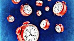 Μην ξεχάσετε την αλλαγή της ώρας: Πότε γυρίζουμε τους δείκτες