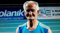 91χρονος Έλληνας δρομέας με χρυσό σε Παγκόσμιο Πρωτάθλημα