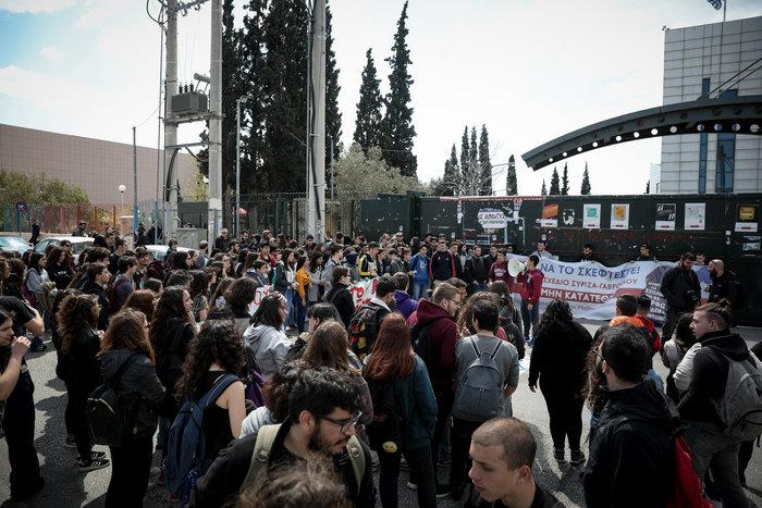 Ένταση στη συγκέντρωση των μαθητών στο υπουργείο Παιδείας - εικόνα 2