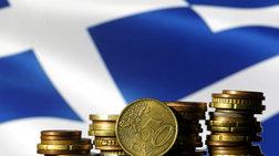 Bloomberg: Πρόωρη αποπληρωμή των ελληνικών δανείων στο ΔΝΤ