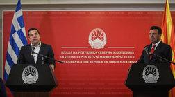 Μήνυμα φιλίας Τσίπρα - Ζάεφ: Ανοίγουμε πρεσβείες στις δύο χώρες