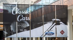 the-mall-athens-ekthesi-klasikwn-autokinitwn-me-tin-parousia-tis-ford
