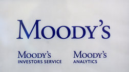 Moody's: Άνοδος στις τιμές των ελληνικών ακινήτων το επόμενο 18μηνο