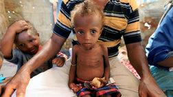 Επισιτιστική κρίση σε εκατ.ανθρώπους λόγω κλίματος και πολέμων