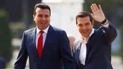 """Διεθνή ΜΜΕ: """"Ιστορική η επίσκεψη Τσίπρα στη Βόρεια Μακεδονία"""""""