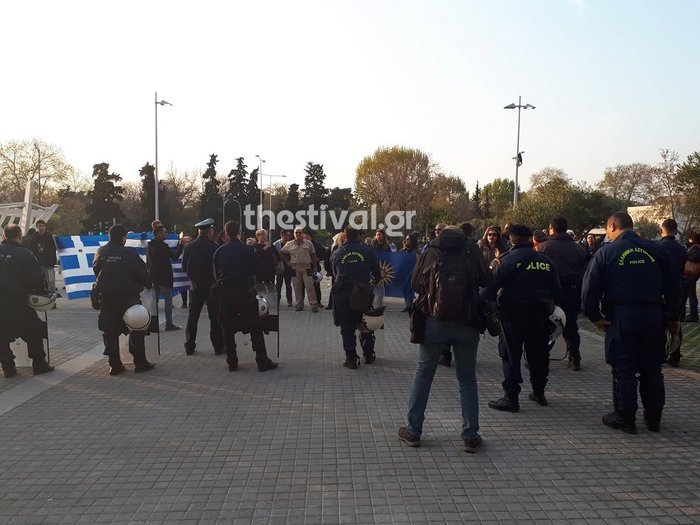Αποδοκιμασίες στη Θεσσαλονίκη κατά Βούτση για τη Συμφωνία των Πρεσπών