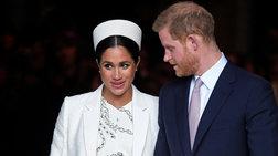 Ο πρίγκιπας Χάρι και η Μέγκαν άνοιξαν δικό τους λογαριασμό στο instagram
