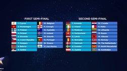 eurovision-ellada-kupros-mazi-ston-prwto-imiteliko