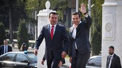 FAZ για επίσκεψη Τσίπρα: Πρώτη φορά στα Σκόπια