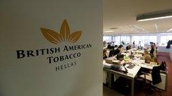 Η British American Tobacco φέρνει το Global Graduate Programme στην Ελλάδα