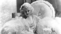 Η εφιαλτική καθημερινότητα της πιο διάσημης ξανθιάς του κόσμου