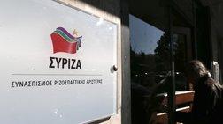Χρυσαυγίτης στο ψηφοδέλτιο του ΣΥΡΙΖΑ για το δήμο Μυτιλήνης
