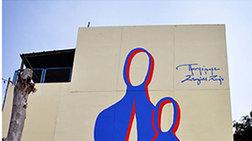 «Σταγόνες Ζωής»: Ένα graffiti για κάθε Εθελοντή Αιμοδότη που προσφέρει