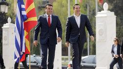 Γιατί δεν ακούστηκαν οι δύο εθνικοί ύμνοι στη Βόρεια Μακεδονία