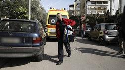Έγκλημα στο Μαρούσι με δράστη έναν 90χρονο
