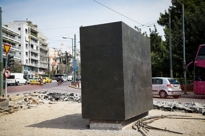 Στήνεται το άγαλμα του Μεγάλου Αλεξάνδρου στην Αθήνα - Εικόνες - εικόνα 4