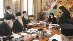 Επιστολή της ΔΙΣ στο Φανάρι για τη λειτουργία στα «μακεδονικά»