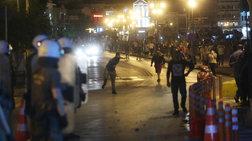 Μυτιλήνη: Την Πέμπτη η δίκη για τα επεισόδια στην επίσκεψη Τσίπρα