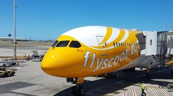 Η Scoot εγκαινιάζει νέες πτήσεις