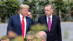 Στο «κόκκινο» οι σχέσεις Τουρκίας - ΗΠΑ