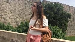 Υπόθεση Τοπαλούδη: Έφοδος της ΕΛ.ΑΣ. σε τρία σπίτια στη Ρόδο